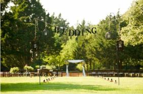 entrée mariage